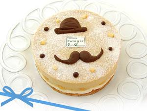 ジャガイモとコーヒーのムースケーキ